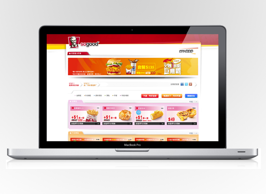 kfc official web  taiwan